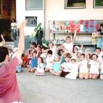 foto educação musical 1